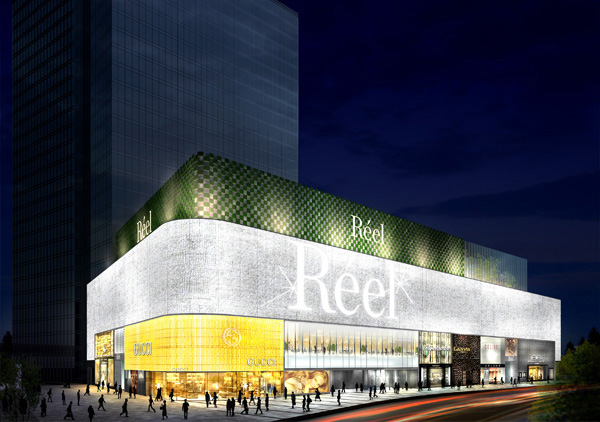 Reel Department store / Shanghai
