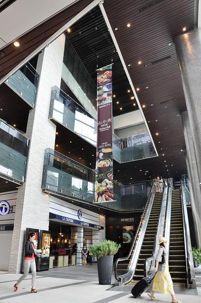 Reel Department store / Shanghai